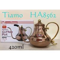 ❀沐享咖啡❀Tiamo HA8562 不鏽鋼宮廷式細口壺0.42L-玫瑰金