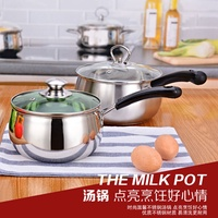 Thickened end of complex small stockpot with stainless steel mini milk pot pot pot noodles instant