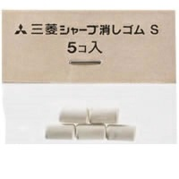 三菱鉛筆鉛筆上的橡皮擦 SKS [SK] / 10 套 Waki Stationery