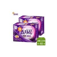 【五月花】頂級蓬厚柔三層抽取衛生紙100+10抽*24包*2袋-玫瑰果油