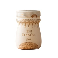 SesaOle【芝初】淺焙白芝麻粒110g 無添加 熟白芝麻
