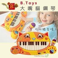 ✿蟲寶寶✿ 【美國B.Toys】 大嘴貓鋼琴 / 4種鋼琴琴聲,7首預錄兒歌