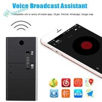 ☆KR☆Car Bluetooth 5.0 Audio Receiver USB FM Music Player Transmitter Adapter