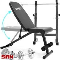角度調整型仰臥起坐板C080-6005DG重量訓練機啞鈴椅舉重床舉重椅健腹機健腹器仰臥板臥推椅啞鈴凳SAN SPORTS