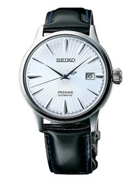 Seiko Presage Made in Japan SRPB43J1 SRPB43J SRPB43 Cocktail Automatic Mens Watch