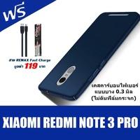 ACT เคส  Xiaomi Redmi Note 3 Pro / เสี่ยวมี่ Redmi Note 3 Pro / Redmi Note 3 Pro จอ 5.50 นิ้ว รุ่น PC Series ชนิด ฝาหลัง กันกระแทก แบบบางเพียง 0.3 มิล  แบบ Carbon Fiber  ฟรี สาย Fast Charge Remax แบบธรรมดา 1 ชิ้น