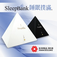 贈超商商品卡 SleepBank 睡眠撲滿 SB001(白色款)  一夜好眠原來真的不難!有失眠的困擾嗎07-7428010