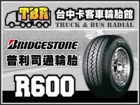 【台中卡客車輪胎館】普利司通 BRIDGESTONE R600 195/70/15C 完工價 2900元 貨車胎 卡車胎