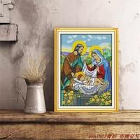 限時特價※基督教耶穌十字繡新款古典宗教人物滿繡耶穌一家客廳刺繡裝飾掛畫