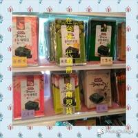 實體店面100%韓國進口八大口味海女海苔(天曉海女海苔)新上架玉米口味