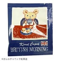 英國早餐茶 茶包組5入-【卡雷爾恰佩克Karel Capek 】山田詩子/紅茶/茶包