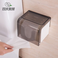 Shuangqing bathroom toilet tissue box punched paper rolls of paper tube-free tissue paper holder wat