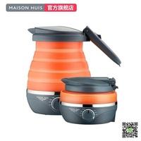 便攜折疊水壺 可折疊電熱水壺出差旅遊便攜式壓縮水壺旅行矽膠小型保溫燒水壺 免運