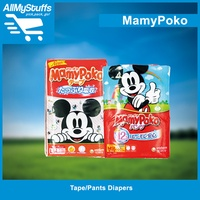 【Mamypoko】Japan★ Tape/ Pants Diapers★ Mickey Mouse ★Carton Sale