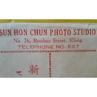 SUN HON CHUN PHOTO STUDIO , Klang . Malaya - Blank Cover  - sg18