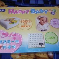 美強生 Happy baby 三件組