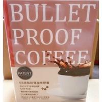 OB專利液態防彈咖啡膠囊曲線組