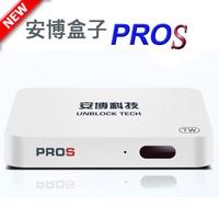 【純淨版 PROS X9】安博盒子智慧電視盒公司貨2+32G版