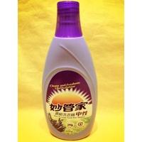 妙管家濃縮洗衣精中性(600g)