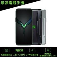 「官方福利品」 Black Shark 2 黑鯊2 電競手機 (12G/256G)