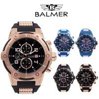 BALMER賓馬 霸王鋼索矽膠帶手錶(8109)