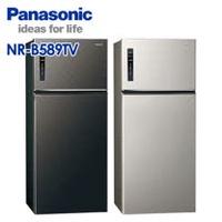 Panasonic 國際牌 579公升 雙門 變頻 電冰箱 NR-B589TV