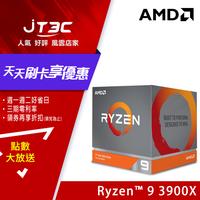 【最高折$500+最高回饋23%】AMD Ryzen 9 3900X 處理器★AMD 官方授權經銷商★