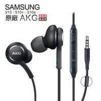 SAMSUNG Galaxy 原廠耳機 (S10 S10E S10+ S9 Plus)AKG 線控耳機 編織線 (3.5mm) EO-IG955