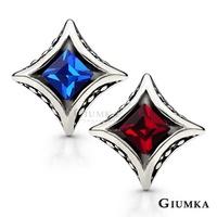 【GIUMKA個性潮男】浩瀚宇宙德國精鋼鋯石耳環 (任選5款)