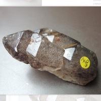 《麥東麥西》巴西紫髮三輪骨幹水晶~~重量:0.148公斤