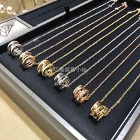 現貨代購 BVLGARI(寶格麗)傳奇吊墜項鍊 鑲鑽款 無鑽款 三色金現貨 18k鍍金高品質 時尚項鏈 現貨代購