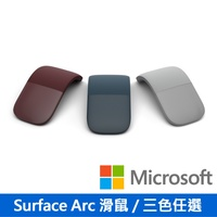 【Microsoft微軟】Surface Arc 滑鼠