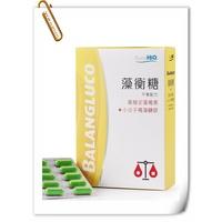 免運~買3送1~中華海洋HiQ 藻衡糖 平衡配方 高穩定藻褐素 小分子褐藻糖膠
