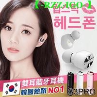 【RZZ·IGO】時尚口紅無線雙耳藍牙耳機 無線藍芽耳機 磁吸充電 生活防水耳機 手機平板耳機 運動藍牙耳機