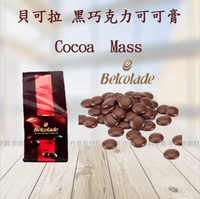 黑巧克力可可膏(200g)