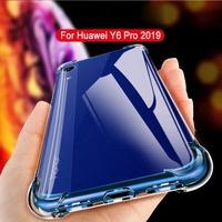 華為 Y6 Pro 2019 Y7 Pro 2019 透明軟膠 保護套 空壓殼 四角防摔殼