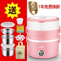 Small play bear electric lunch box three-layer heat rice cooking lunch box lunch box Pluggable electric heating insulation lunch box(Pink) - intl