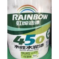 虹牌油漆 450-4092(2192) 百合白 水性水泥漆 平光 百合白 室內 內牆 5加侖裝 5G 18.925公升