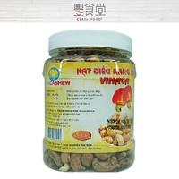 越南 VINA CASHEW   鹽炒帶皮腰果 (500g/罐)