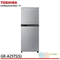 TOSHIBA 東芝 能效一級雙門冷箱 GR-A25TS (S)