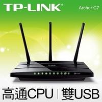 TP-LINK Archer C7 AC1750 次世代極速 Gigabit 無線路由器