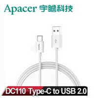 【Apacer宇瞻 】DC110 Type-C to USB2.0 傳輸線_ 白色(1m)
