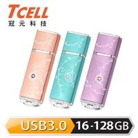 [免運] TCELL 冠元-USB3.0 16G/32G/64G/128G 絢麗粉彩隨身碟
