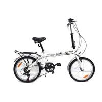 ALEOCA จักรยานพับได้ รุ่น Esecuzion ล้อ 20 นิ้ว, 6 สปีด (สีขาว/ม่วง) พร้อมไฟท้าย