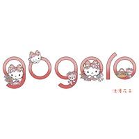 gogoro專屬字貼  Kitty