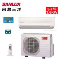 SANLUX台灣三洋 5-7坪分離式一對一變頻冷氣SAC-36V7+SAE-36V7(加贈14吋風扇)