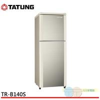 (輸碼現折150 MEN0715) 大同 140L 雙門冰箱 TR-B140S-AG 琥珀金