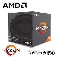 AMD Ryzen R5-3600 中央處理器(六核12緒/AM4/內含風扇/無內顯)