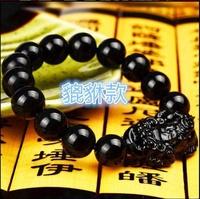 Xinjiang and farmland jade recruit the wealth Pi Xiu bracelet lovers style of man Fashion Bracelet - intl