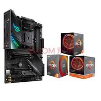 主板CPU套装 华硕)X570系列搭配 AMD 3700X 3900X 3600X ROG X570-F电竞主板 +AMD 3900X 12核24线程 3.8GHz